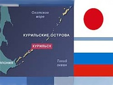 Япония готова объявить войну России