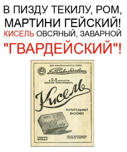 Медведев надеется, что санкции пойдут России на пользу, но не продлятся долго - Цензор.НЕТ 5275