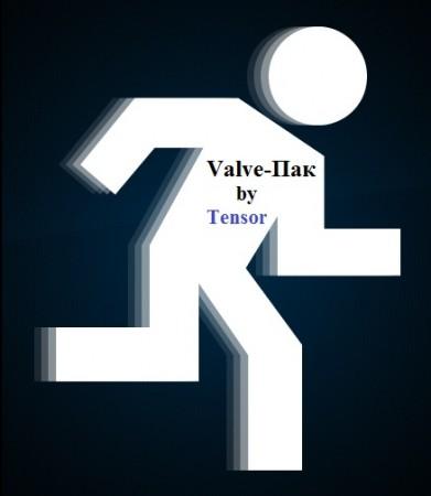 Valve - Пак