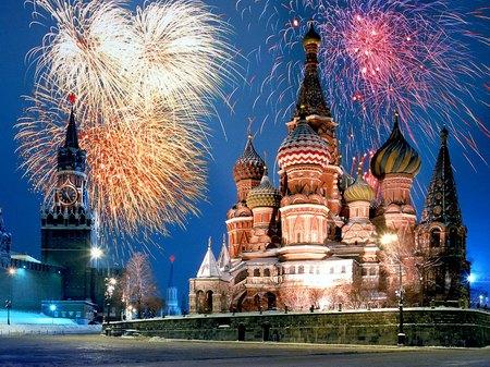Москва – далеко не самый дорогой город в России