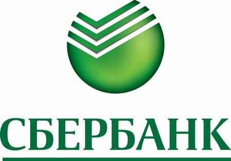 Сбербанк предлагает запретить в России все лотереи, кроме государственных