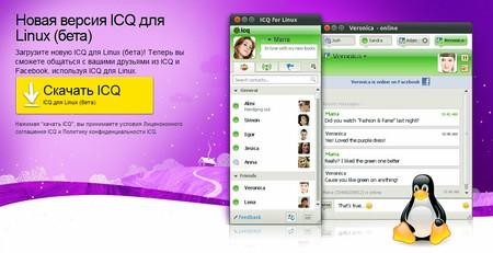 Официальный клиент ICQ для Linux
