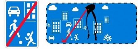 Полные варианты дорожных знаков