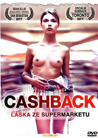 Сдача / Cashback