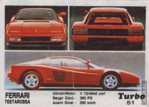вкладыши Turbo с 1 по 100