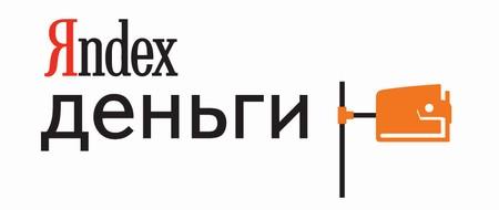 Яндекс.Деньги подключили Steam