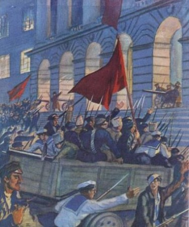Великая Октябрьская Социалистическая революция (Историческая заметка)