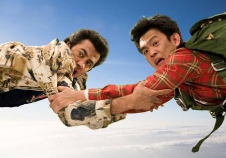 Гарольд и Кумар - 2 / Harold & Kumar 2