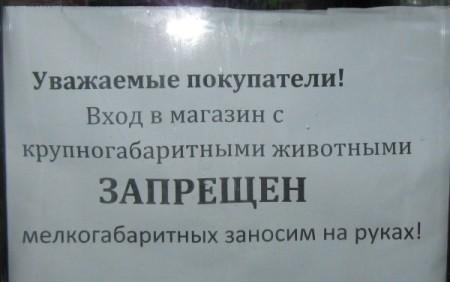 Надписи и таблички