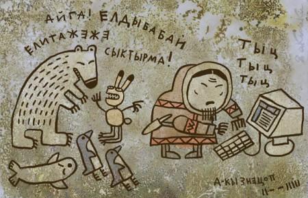 зачотные Нарьян-Марские картинки одного дядьки из ЖЖ