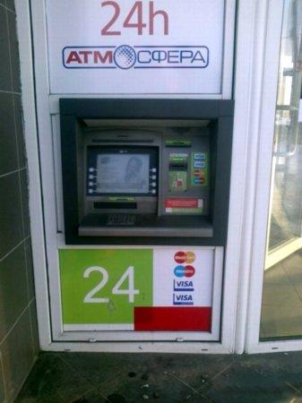 В Донецке поставили банкомат