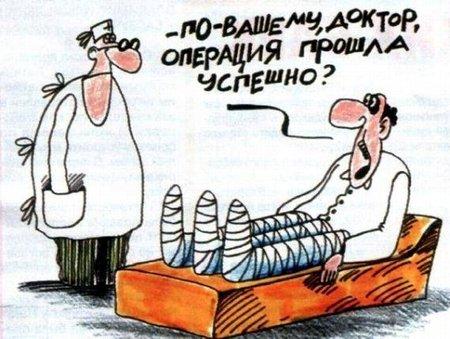 Анекдоты 16
