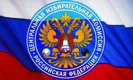 Выбираем министров РФ