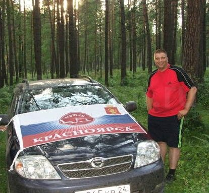 Продажа Toyota Corolla Fielder в Красноярске