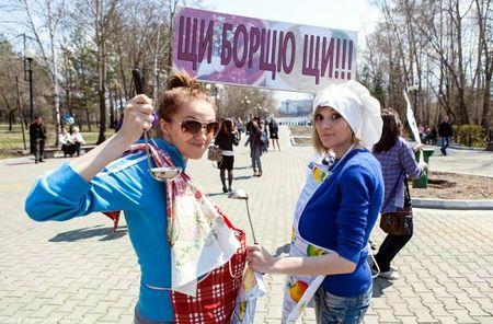 Монстрация 2012 в Хабаровске