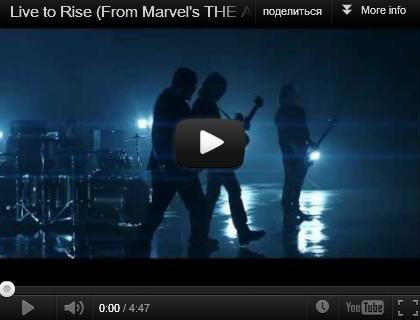 «Soundgarden» представили саундтрек к фильму «Мстители»