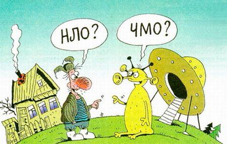 Анекдоты 24