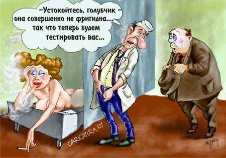 Анекдоты 28