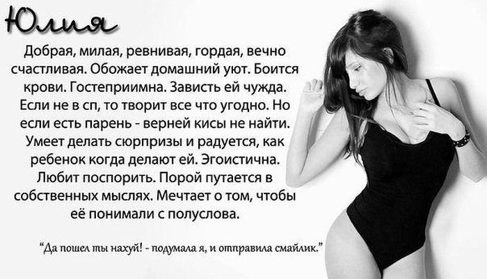 seksualnost-imeni-vasiliya