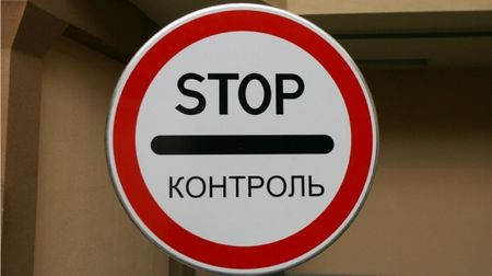 Депутаты ограничили интернет