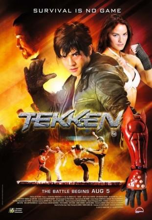 Теккен / Tekken