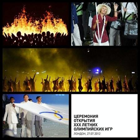 Открытие XXX Олимпийских Игр