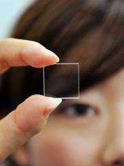 Новая технология хранения информации