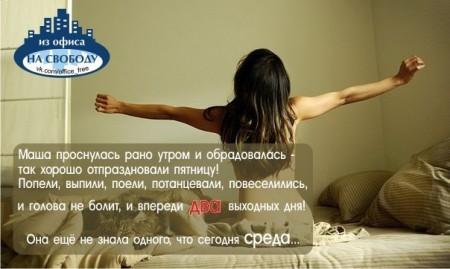 Анеки. 26.09.2012