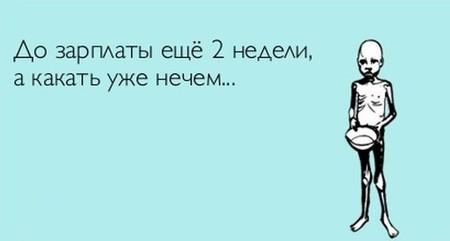 Анекдоты 09