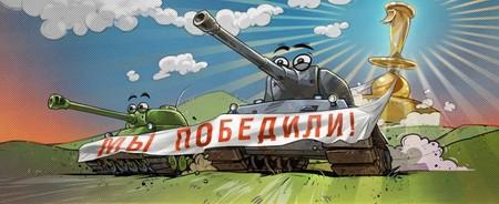 Акция в танках с 2 по 5 ноября 2012 г