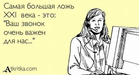 """Прикольные """"Аткрытки"""" 06"""
