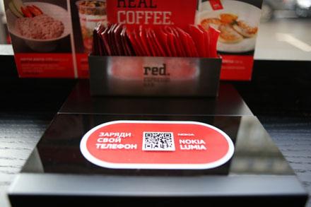 В Московских кофейнях Red Espresso доступны беспроводные зарядки для Nokia Lumia