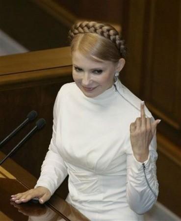 Тимошенко получила постановление о возбуждении уголовного дела