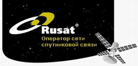 «РуСат» будет предоставлять услуги спутникового интернета под торговой маркой KiteNet