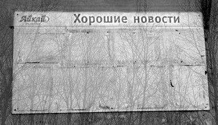 Черно-белые эмоциональные картинки