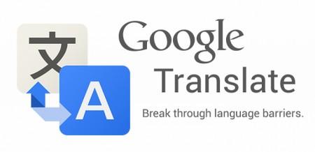 Google Translate - оффлайн