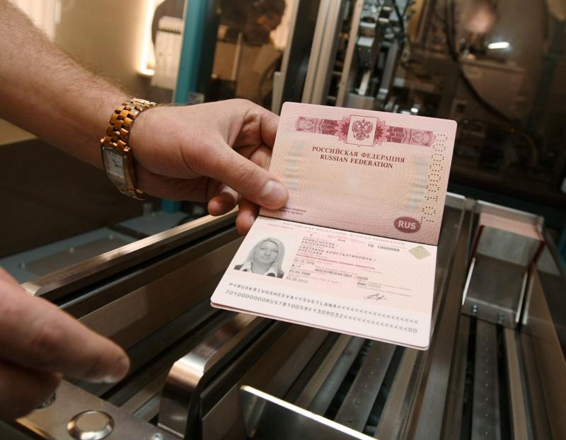 Форекс регистрация без паспорта