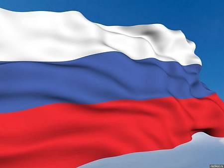 Что изобрели русские?