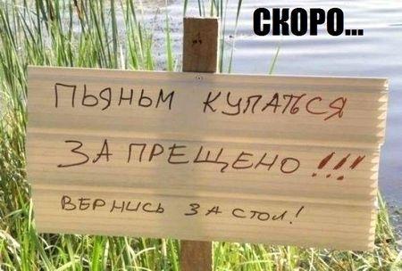 Доп.тупня 22