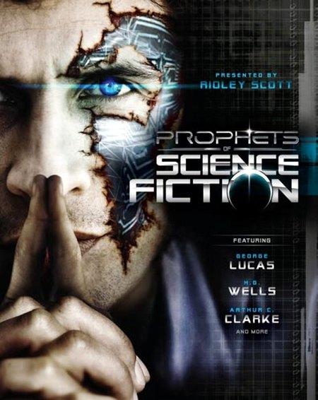 Фантасты-предсказатели /  Prophets of Science Fiction