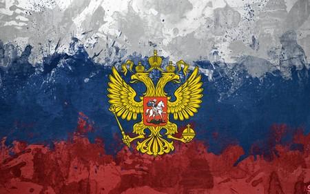 12 июня 2013 - День России