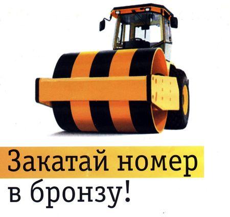 Скрытая реклама ОФИСА !!!!