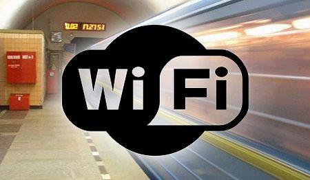 Московское метро могут полностью оснастить Wi-Fi осенью 2014 года