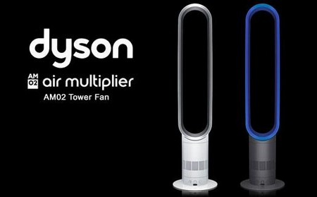 Dyson AM02 Air Multiplier