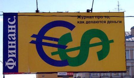 Пошлая русская реклама