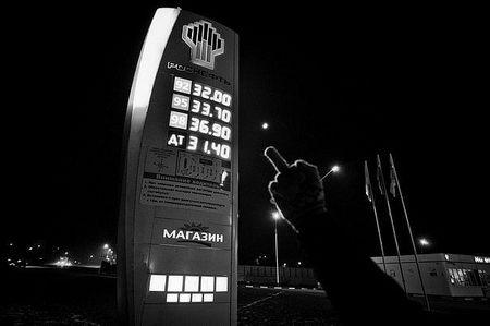 Бензин начнет дорожать уже сегодня
