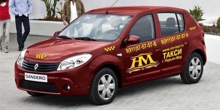 Н-М Такси: заказ такси в Нарьян-Маре