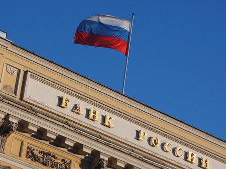 Путин наделил Банк России полномочиями мегарегулятора