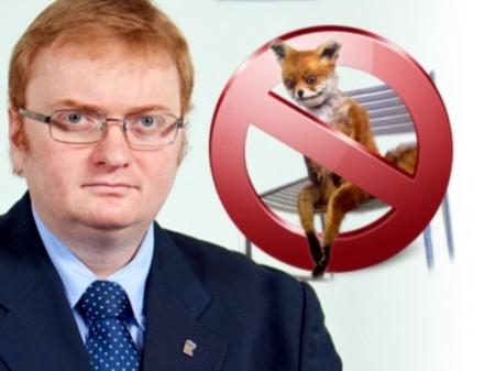 Милонов предлагает наказывать за ложную информацию в соцсетях