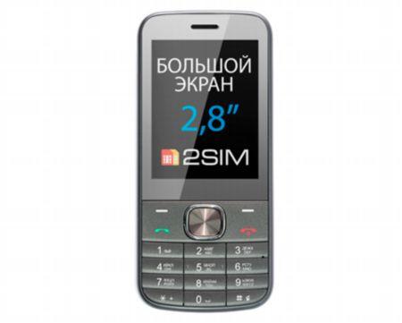 """Кнопочный GSM-«двухсимник» Explay Fin с 2,8"""" экраном"""